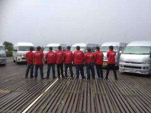 รถตู้เชียงใหม่ chiangmaivan