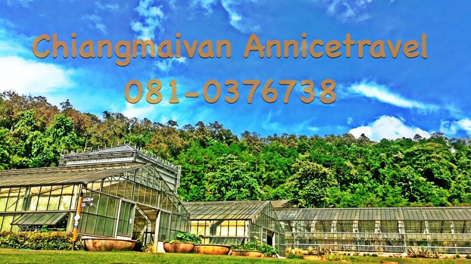 chiangmaivan The Botanical Garden Organization,Thailand