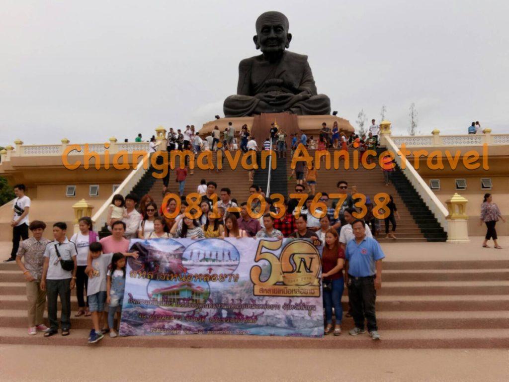 chiangmaivan หลวงปู่ทวด